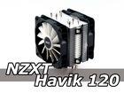 NZXT Havik 120
